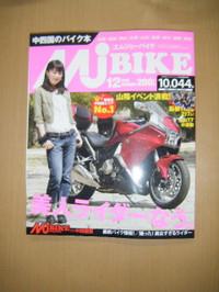 2010_10270005